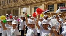 pace bambini