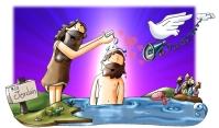 battesimo battista