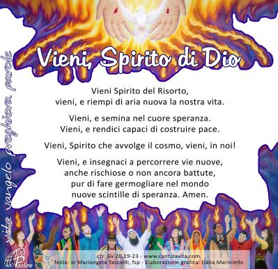Pentecoste_preghiera