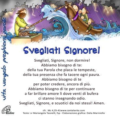 XII TO_ preghiera