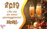 new year brindisi
